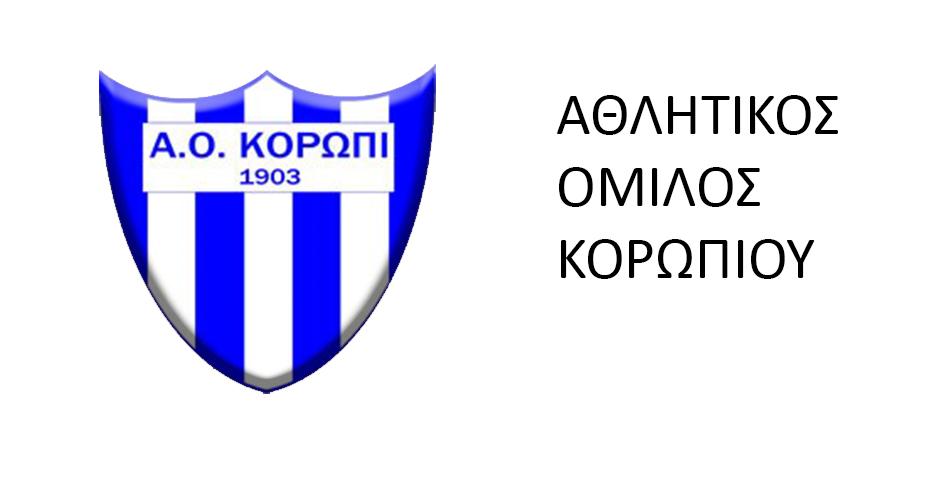 Αθλητικός Όμιλος Κορωπίου