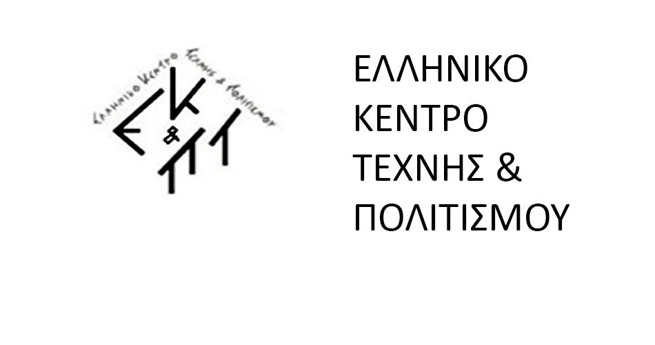 Κέντρο Τέχνης και Πολιτισμού