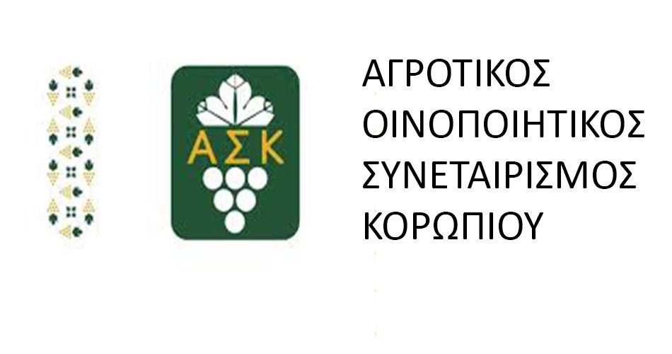 Αγροτικός Οινοποιητικός Συνεταιρισμός