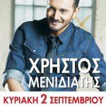 Την Κυριακή 02 Σεπτεμβρίου 2018 στο Θέατρο Δεξαμενής Κορωπίου στις 21.00 με είσοδο ελεύθερη, ο Χρήστος Μενιδιάτης