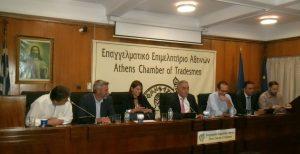 Αντιπροσωπεία Δήμου Κρωπίας και ΕΕΒΕΚ στο Επαγγελματικό Επιμελητήριο Αθηνών σε ενημερωτική συνάντηση ΟΤΑ & Συλλόγων εμπόρων για ανοιχτά κέντρα εμπορίου