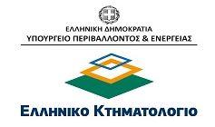 Αναρτήθηκαν οι Δασικοί Χάρτες του Δήμου Κρωπίας