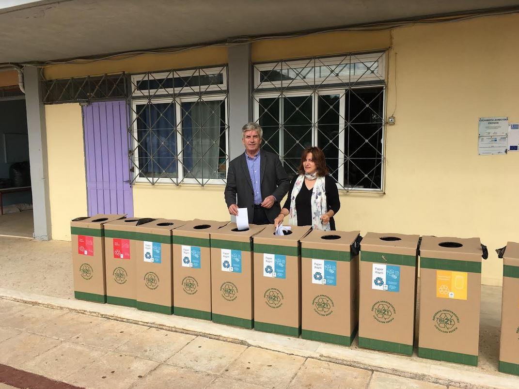 Nέος Σχολικός Μαραθώνιος Ανακύκλωσης, Noέμβριος 2019 – Απρίλιος 2020, στον Δήμο Κρωπίας από το Followgreen!