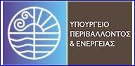 Παράταση λειτουργίας της Υπηρεσία Δόμησης (ΥΔΟΜ) Μαρκοπούλου για ένα χρόνο σύμφωνα με όσα ανακοίνωσε το Γραφείο Τύπου Υπ. Περιβάλλοντος σήμερα, Πέμπτη 5 Νοεμβρίου 2020