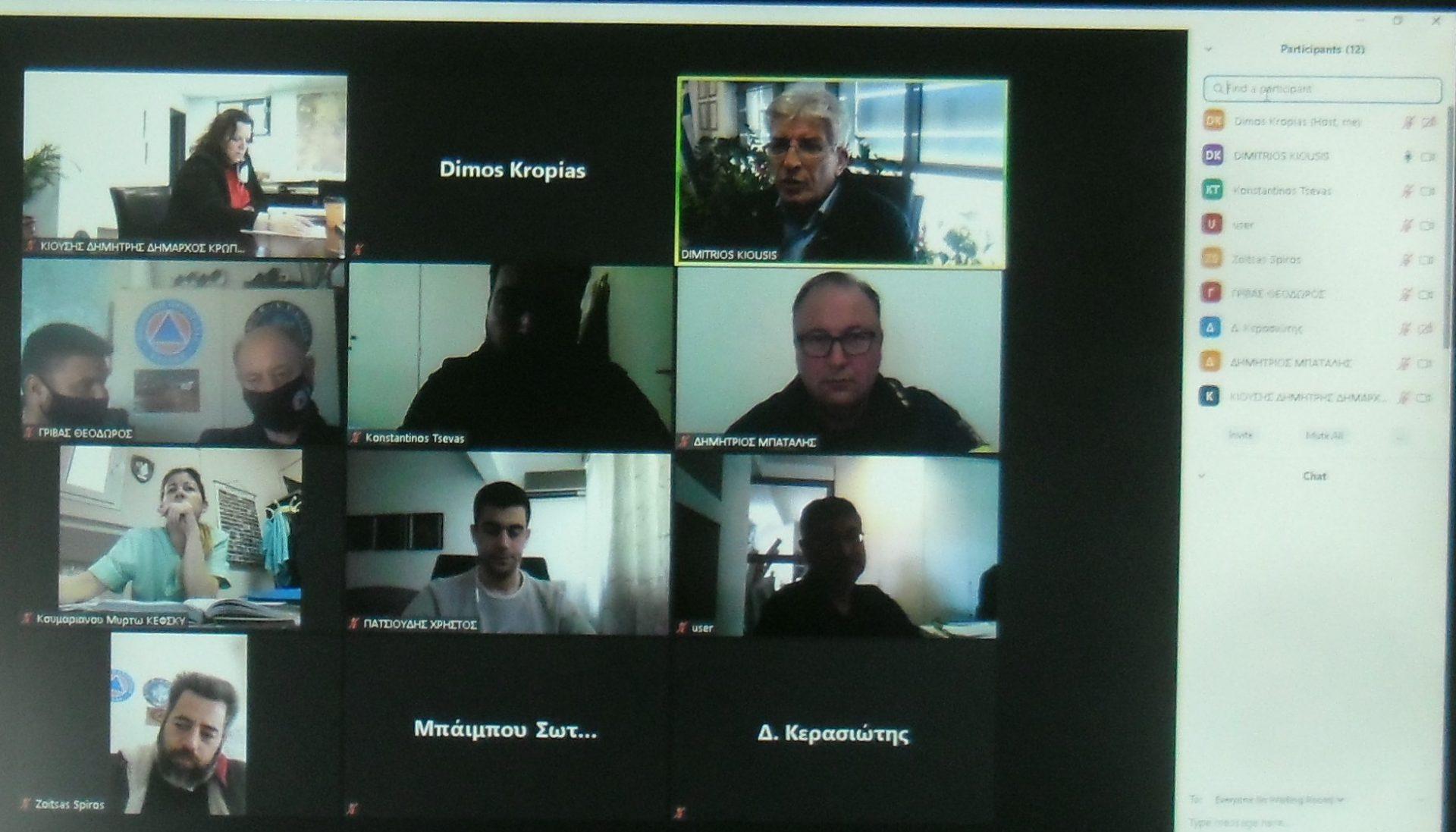 Διαδικτυακή Συνεδρίαση Συντονιστικού Τοπικού Οργάνου Δήμου Κρωπίας