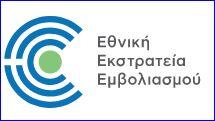 Σύμπραξη αυτοδιοικητικών, κρατικών και μη κυβερνητικών φορέων για την υποστήριξη του εμβολιαστικού προγράμματος κατ΄οίκον στο Δήμο Κρωπίας : Μια πρωτοβουλία ευθύνης στο πλαίσιο της εθνικής προσπάθειας για την προστασία των ευπαθών ομάδων από την πανδημία
