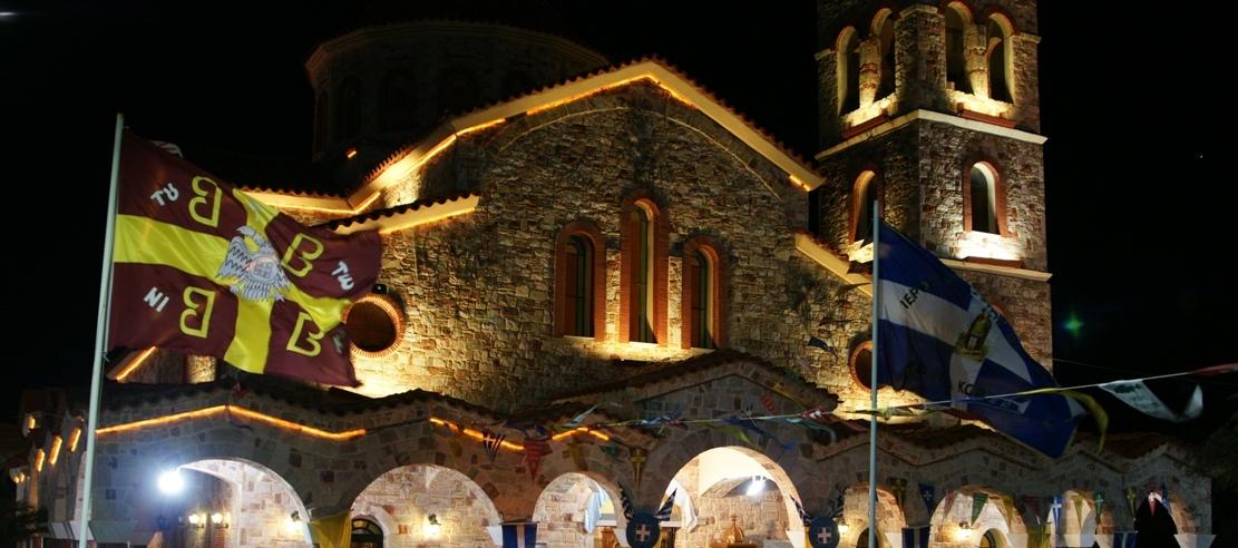 Εορτασμός του Αγίου ενδόξου Μεγαλομάρτυρος Φανουρίου του νεοφανούς και θαυματουργού στο Δήμο Κρωπίας στον Καρελά. (Πέμπτη 26 και Παρασκευή 27 Αυγούστου 2021).Παραδοσιακή μουσική εκδήλωση ΝΠΔΔ Σφηττός 26.08.2021, 21:30